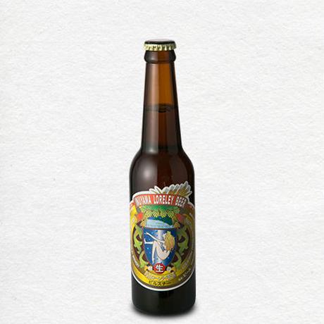 犬山ローレライ麦酒・ピルスナー/330ml
