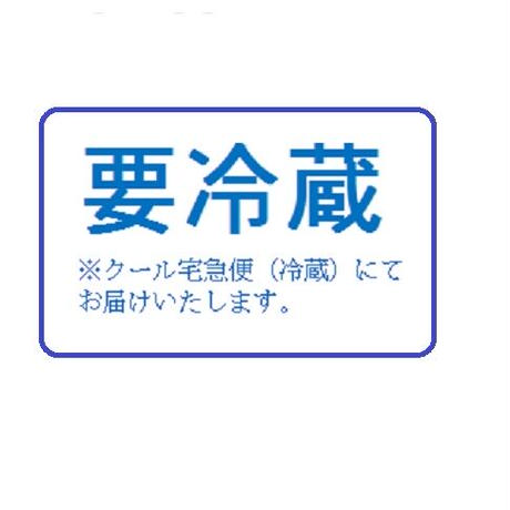 【限定】飲み比べ6本セット(桜ハニーラガーmix)