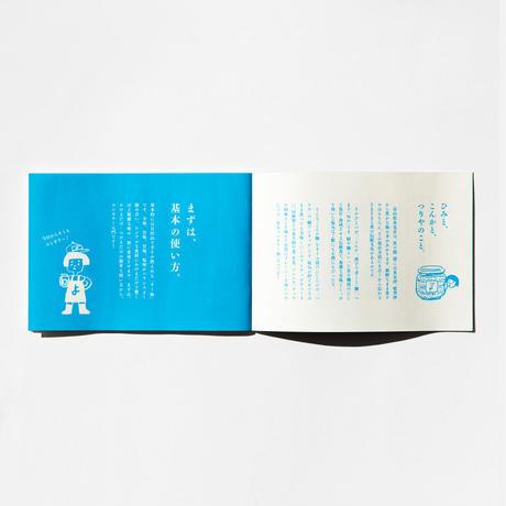 氷見コンカラー油レシピブック〈たかはしよしこセレクション〉