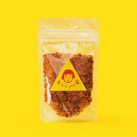 辛エジプト塩〈詰め替え用〉