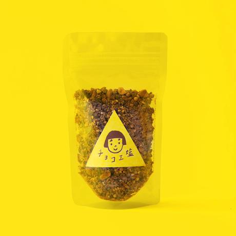チョコエ塩〈詰め替え用〉