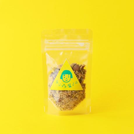 エジプト塩ミニ 30g入〈お試し用〉