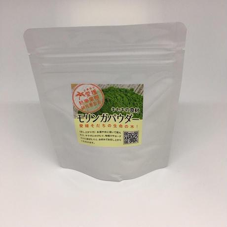 キセキの食材 モリンガパウダー:3個セット