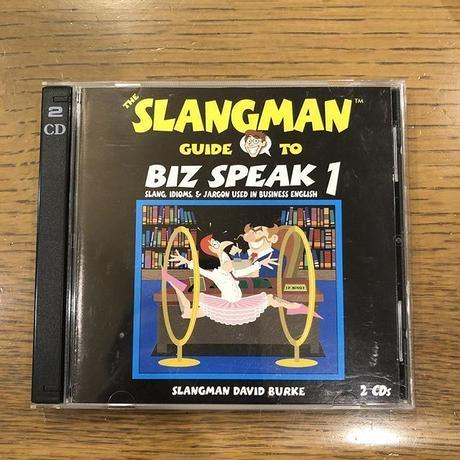 無料サンプル BIZ SPEAK 1 CD1 オーディオfree sample Page5