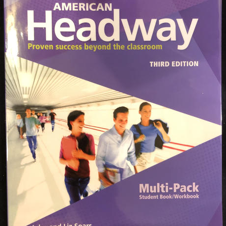 American Headway 4B : With Oxford Online Skills Practice Pack (American Headway, Level 4)