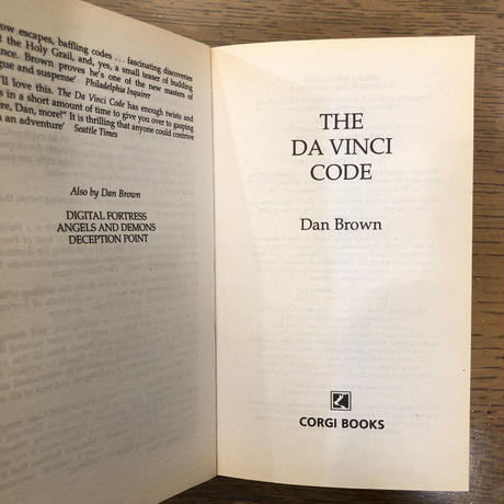 N o.1  THE DA VINCI CODE ダビンチコード ペーパーバック