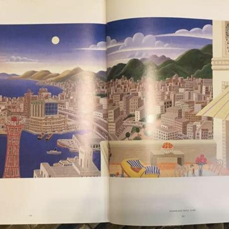 楽園への旅 トーマス・マックナイト作品集 ¥3900