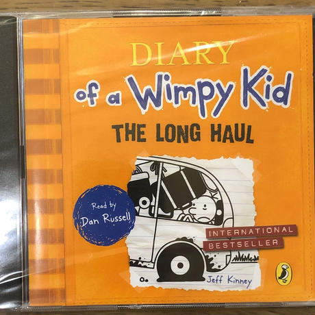 No.9  The Long Haul (Diary of a Wimpy Kid book 9) (英語) CD – Audiobook, CD, Unabridged