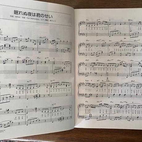 MISIA ピアノ 弾き語りソロ楽譜 & THE TOUR OF MISIA 2002 [DVD]