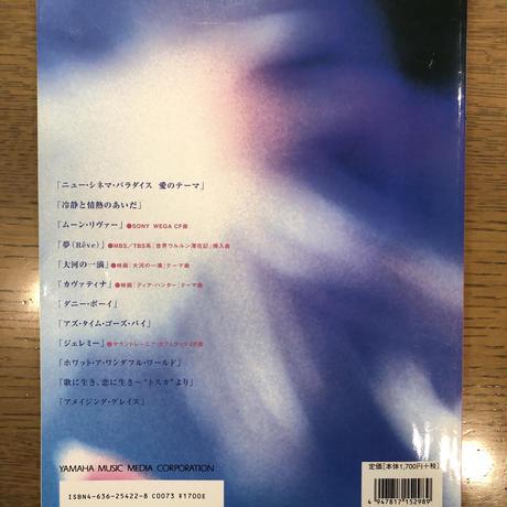 No.1 ピアノ楽譜  ピアノソロ  イマージュアムール