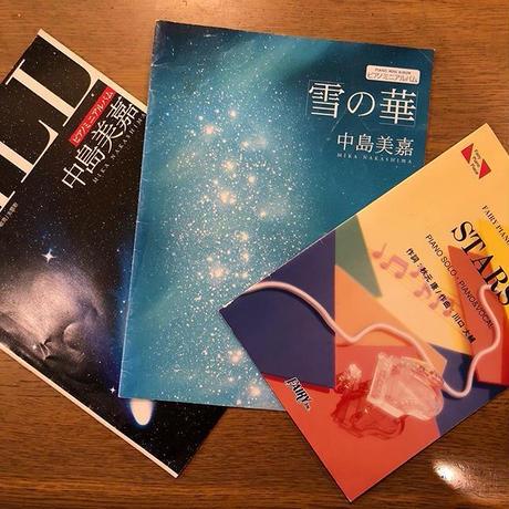 中島美嘉 3大ヒット曲 ピアノソロ弾き語りピース