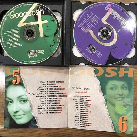 GOOGOOSH ベストアルバム 5枚組 イラン国民的ポップスシンガー