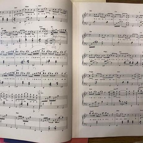 宇多田ヒカル シングル ピアノソロ 弾き語り譜5冊セット 全7曲