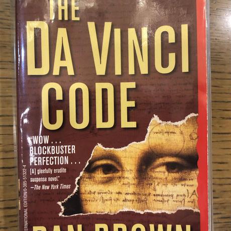 No.2  THE DA VINCI CODE ダビンチコード ペーパーバック