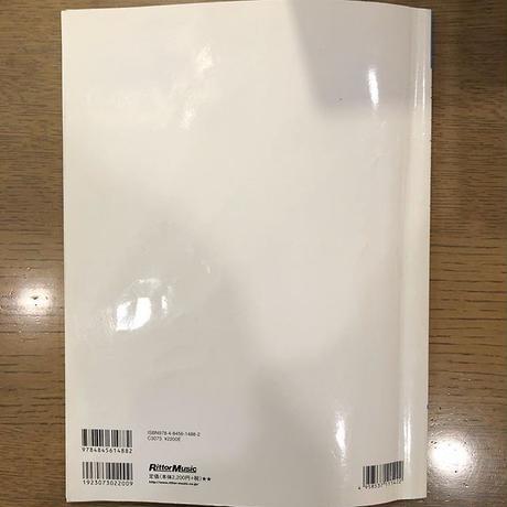 ピアノソロ ヒーリング ミュージック 心癒されるピアノ (ピアノ・ソロ) 楽譜 – 1999/10/13  のコピー