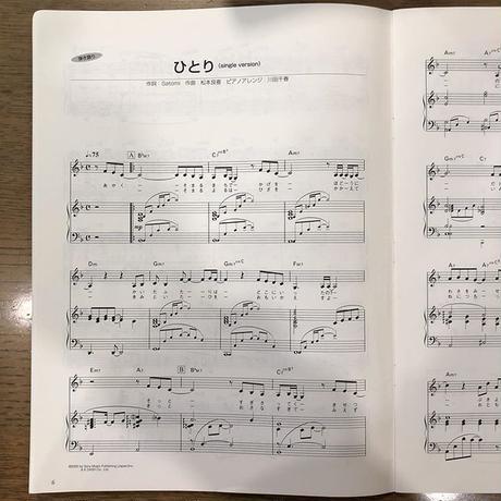 (中古)中島美嘉 ピアノソロ  弾き語り楽譜 3冊 とシングルCD3枚セット
