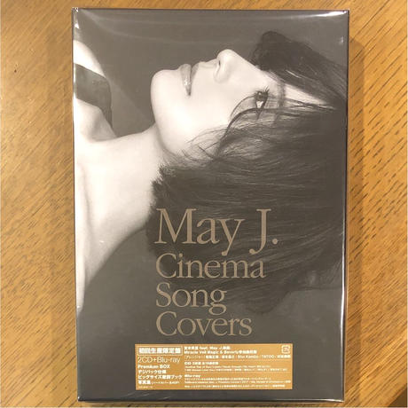 May J. Cinema Song Covers ~Premium BOX~(CD2枚組+Blu-ray Disc)(初回生産限定盤)
