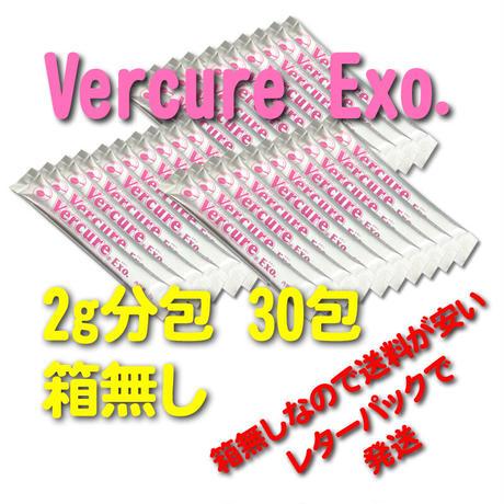 草食動物用流動食 Vercure Exo.(ヴェルキュア エキゾ)2g分包30包(箱無し)