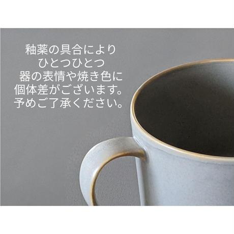 スープマグカップ グレージュ