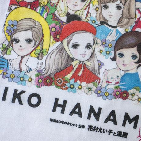 「花村えい子と漫画」Tシャツ