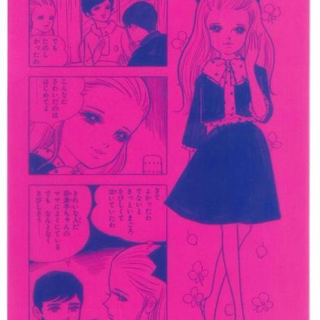 「霧のなかの少女」A5クリアファイル