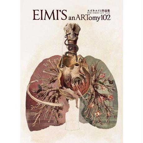 作品集「Eimi's anARTomy 102」