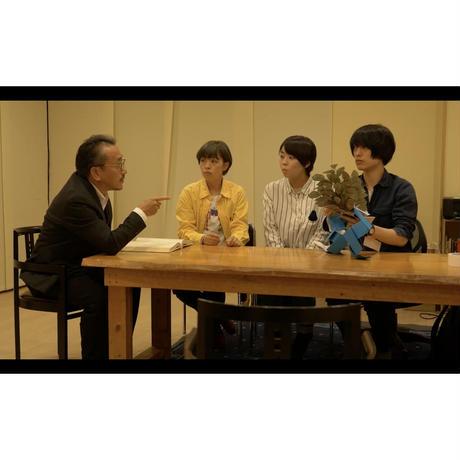 ユニット美人『岩戸山ミステリー』episode2-3 視聴チケット