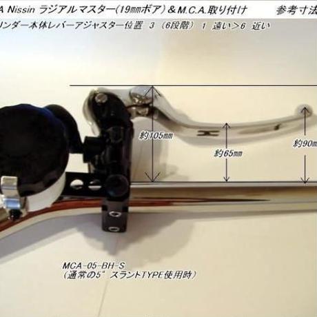 マスターシリンダーアダプター MCA-05-BH-R