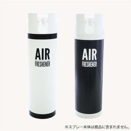 スプレーステッカー エアーSPRAY STICKER AIR
