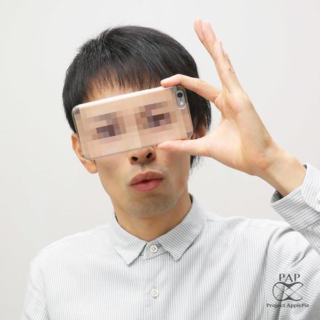 【各種スマホ対応】eyeMosaic Bar -スマホケース型モバイルモザイク- 【受注生産】