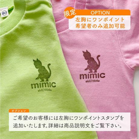 ミミックロンパース・ネコ/ ライムグリーン