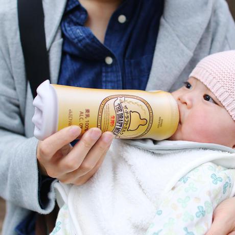ビールみたいな哺乳瓶ソックス