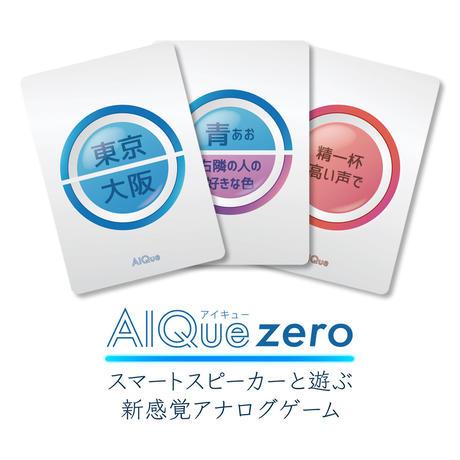 AIQue Zero ~スマートスピーカーと遊ぶ新感覚アナログゲーム~