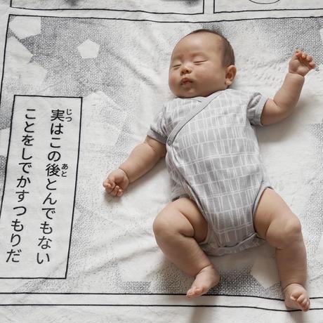お昼寝コミックブランケット/スヤスヤ