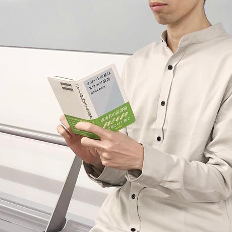 エリートの私はスマホで読書/新書風手帳型スマホケース【各種スマホ対応】