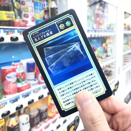 MAGITAL LIFE ‐インビジブルマネー/見えざる通貨‐ (カードゲーム風パスケース)