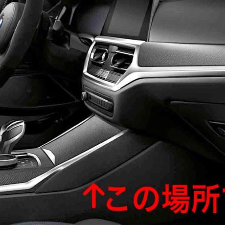 G20 G21 G22 G80 G82 3シリーズ 4シリーズ ニーパッド後付けセット ブラック