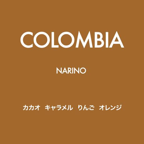 [SWEET] コロンビア ナリーニョ  深煎り