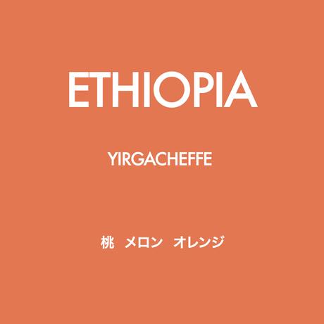 [FRUITY] エチオピア Yirgacheffe