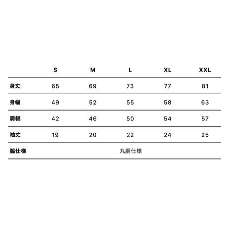 エリちゃんTシャツ / 黒 S
