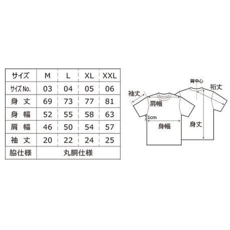 エリちゃんTシャツ / 黒 L