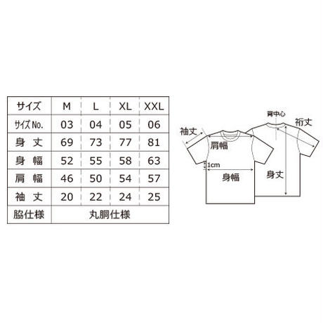 エリちゃんTシャツ / 赤 L
