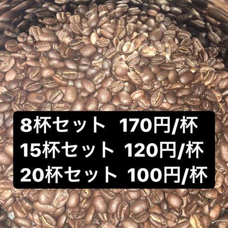 日本一新鮮なドリップコーヒー(器具不要)日替わり8杯セット