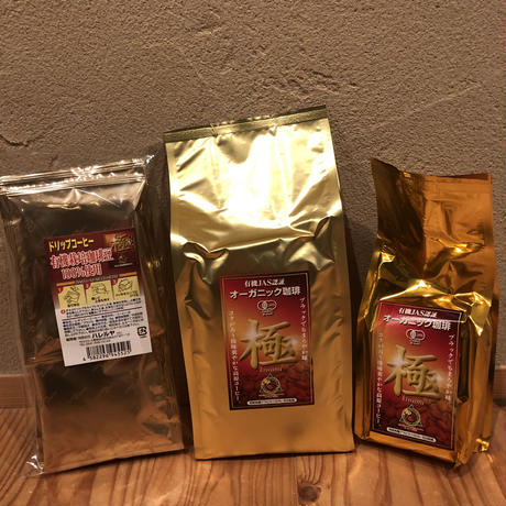 EM有機コーヒー『極きわみ』8g×20袋ドリップ