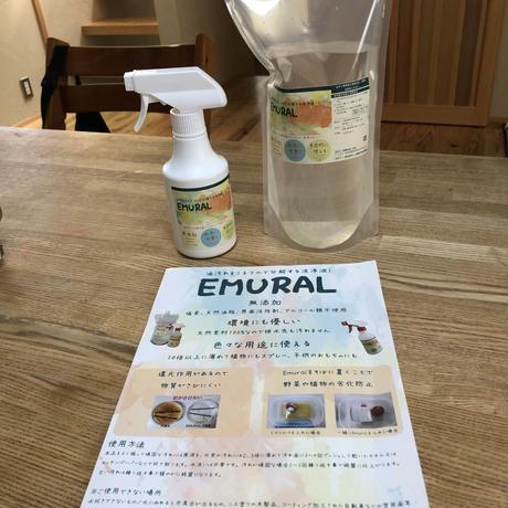 EMURAL エムラル天然洗浄液 300mlスプレー