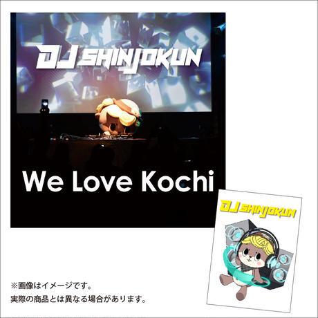 【予約販売】DJ しんじょう君 1st アルバム「We Love Kochi」初回限定版