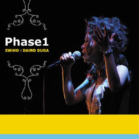"""CD""""Phase1""""/EMiKO &スガダイロー2006"""
