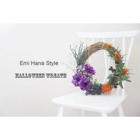 本日30日限定!Emi Hana Style Halloween wreath