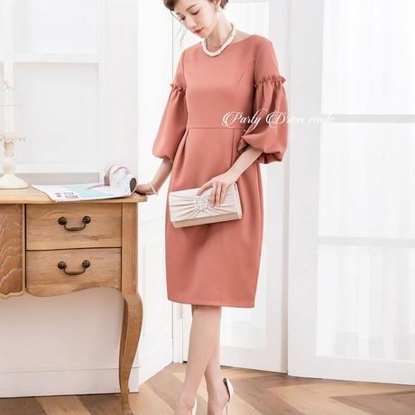 即日配送 送料無料 パーティードレス ドレス ワンピース 袖有り 体型カバー 膝丈 お呼ばれドレス 結婚式 二次会 謝恩会 大きいサイズ お呼ばれ emd0106 44e22