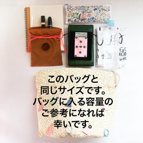 【受注商品】ナズナの音遊び きんちゃくバッグ